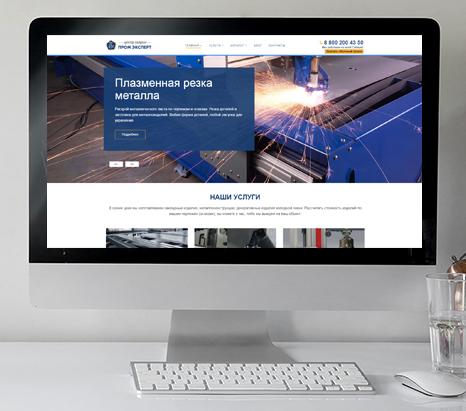 корпоративного сайта